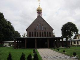 Cemetery chapel complex (45 Liepu St.)